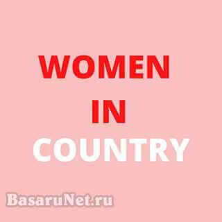 International Women's Day - Country (2021)