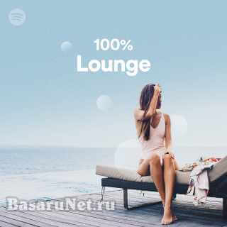 105 Tracks 100% Lounge Great Chilled House (2021)