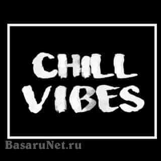 100 Tracks Chill Vibes (2021)