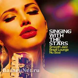 Singing With The Stars Vol.1 (2020) FLAC