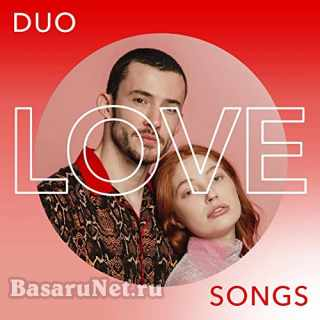 Duo Love Songs (2021)