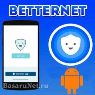 Betternet Hotspot VPN & Private Browser Premium 5.11.0 [Android]