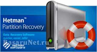 Hetman Partition Recovery 3.8 RePack/Portable by Dodakaedr