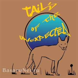 Tails Of The Unexpected (2021) FLAC
