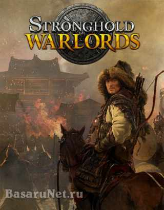 Stronghold: Warlords (RUS|ENG|Multi9) (2021) PC