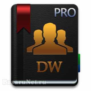 DW Contacts & Phone & Dialer Pro 3.1.9.6 (Android)