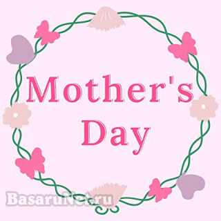 Mother's Day 2021 (2021)