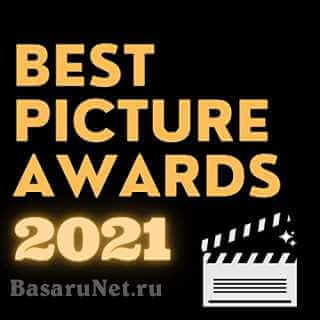 Best Picture Awards 2021 (2021)