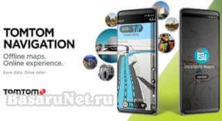 TomTom Navigation 3.1.0 [Android]