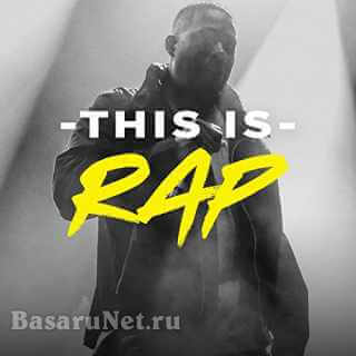 This Is Rap (2021)