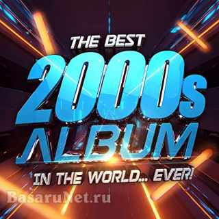 The Best 2000s Album In The World... Ever! (2021)
