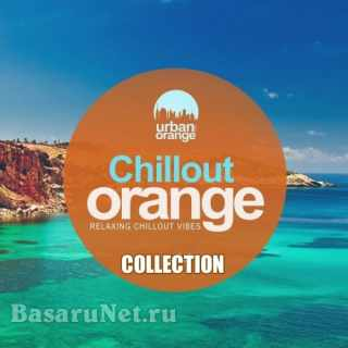Chillout Orange Vol. 1-5: Relaxing Chillout Vibes (2020-2021) FLAC