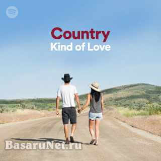 85 Tracks Country Kind of Love (2021)