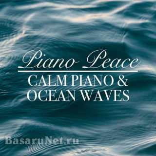Piano Peace - Calm Piano and Ocean Waves (2021) FLAC