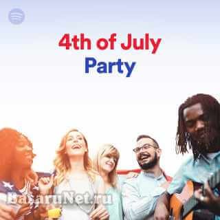 4th of July Party (2021)