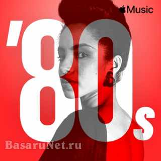80s Love Song Essentials (2021)
