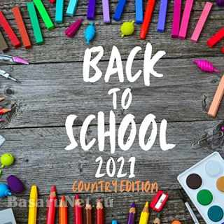 Back to School 2021 - Country Edition (2021)