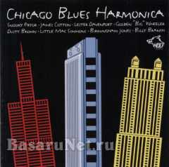 Various Artists - Chicago Blues Harmonica (1998) FLAC