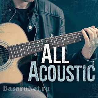 All Acoustic (2021)