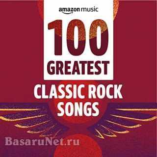 100 Greatest Classic Rock Songs (2021)
