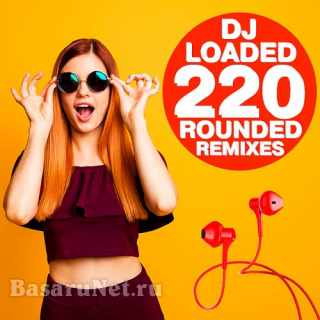 220 DJ Loaded - Rounded Remixes (2021)