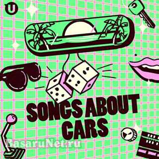 Songs about Cars (2021)