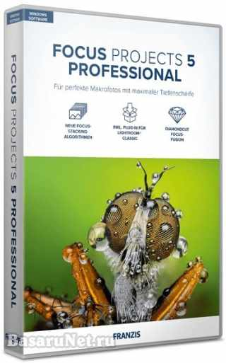 Franzis FOCUS projects 5 professional 5.34.03722 + Rus