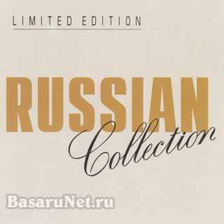 Russian Collection vol. 1-6 (Limited Edition, 6CD) (1994-1997)