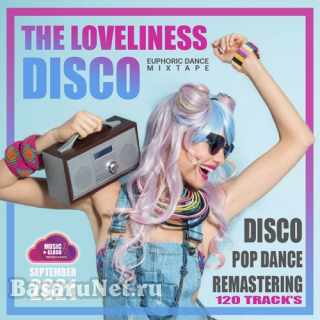 The Loveliness Disco (2021)