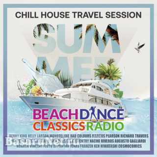 Chill House Travel Session (2021)