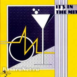 It's In The Mix Vol. 1 (1986)